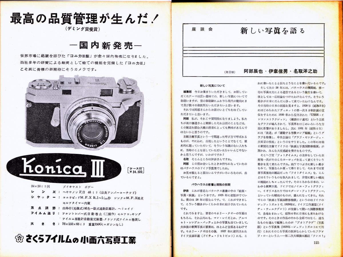4-2014_10_19-003.jpg