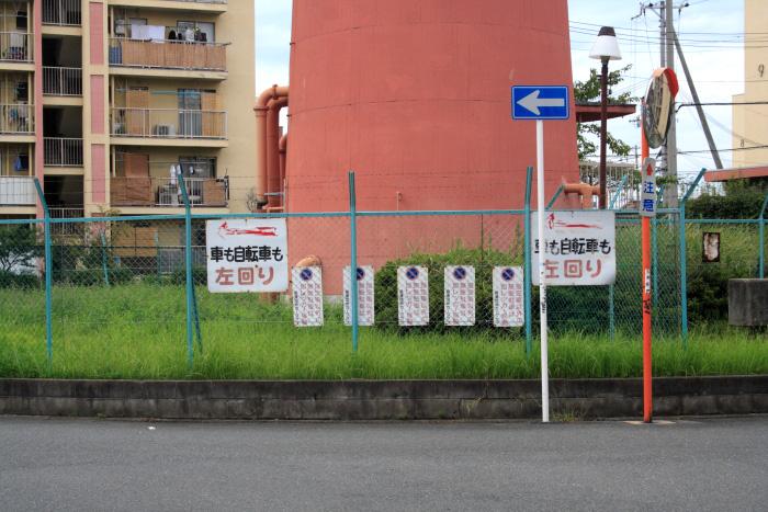 大阪のラウンドアバウト(環状交差点)