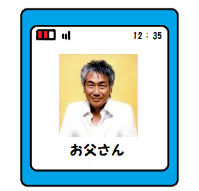 20140314180041c27.png