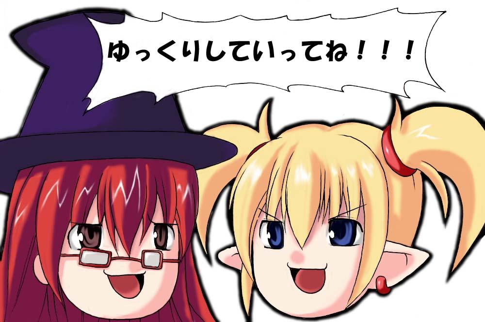 ゲーム動画ブログ GAMEmovieBOX