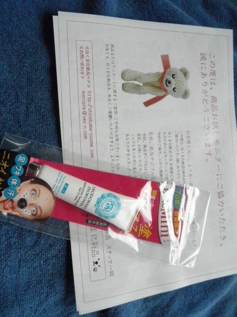 P3270754.jpg