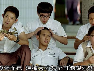 台湾映画『あの頃、君を追いかけた』の柯震東(クー・チェンドン)