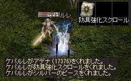 20140808181647962.jpg