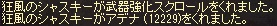 20140902094119fa4.jpg
