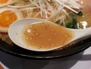 しん 越後みそ×米粉麺×魚介 スープ