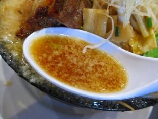 万人家中山 HG麺 スープ