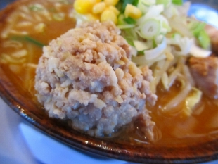 ふじの 肉爆弾味噌 肉 (3)