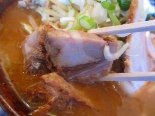 ふじの 肉爆弾味噌 肉 (2)