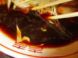 あしょろ 三条小麦を使った肉盛ラーメン スープ