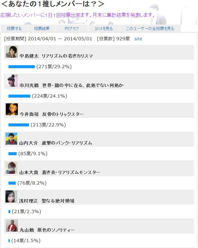 2014_04.jpg