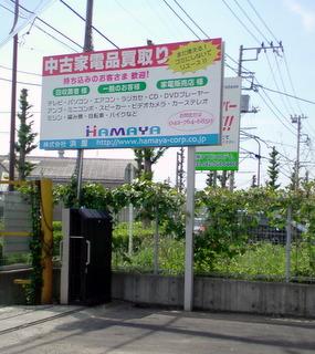PAP_1346-001.jpg