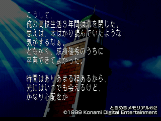 2014-07-29_23-33-27.png