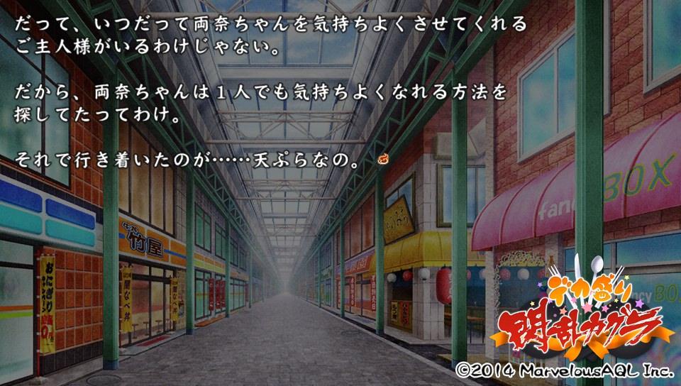 2014-08-07-043911.jpg