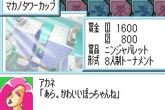 20140606124009119.jpg