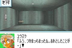 201406131232404ce.jpg