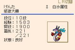 2014101018515561d.jpg