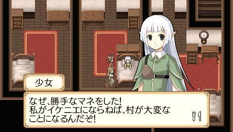 screen38.jpg