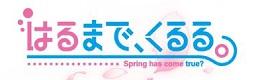 banner_20141011123808ed0.jpg