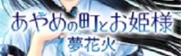 banner_20141011123822e79.jpg