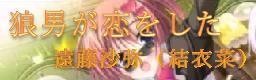 banner_2014101112383706e.jpg