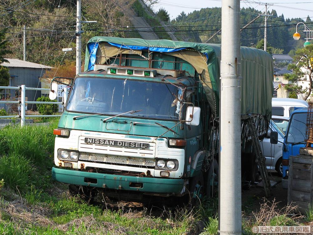 Nissan_Diesel_CV-series_1.jpg
