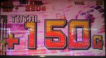 P1060231.jpg