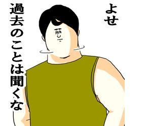 image0112.jpg