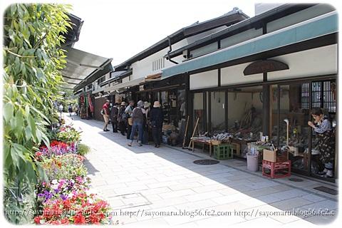 sayomaru10-827.jpg