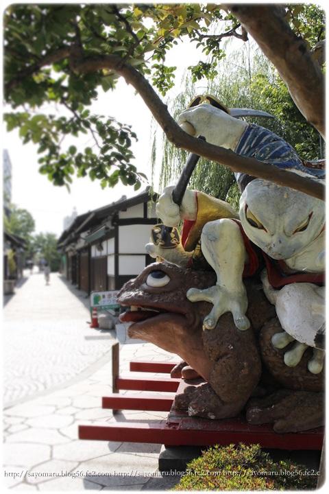 sayomaru10-833.jpg