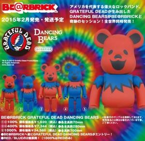 GRATEFUL DEAD DANCING BEARS BE@RBRICK
