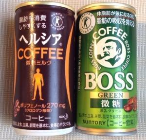 特保コーヒー2種