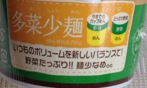 どっさり野菜2014ロゴ