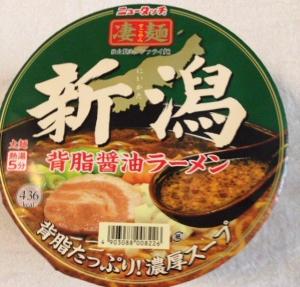 凄麺新潟パッケージ