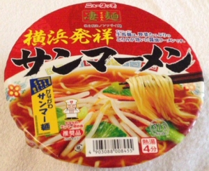 サンマ―麺パッケージ