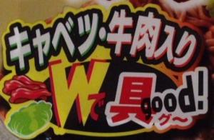 金ちゃんソース焼きコピー