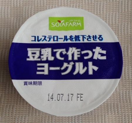 酢豆腐パッケージ