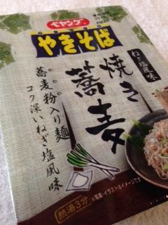 ぺヤング焼き蕎麦1