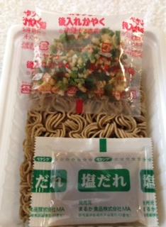 ぺヤング焼き蕎麦2