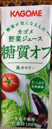 糖質オフ野菜ジュース1