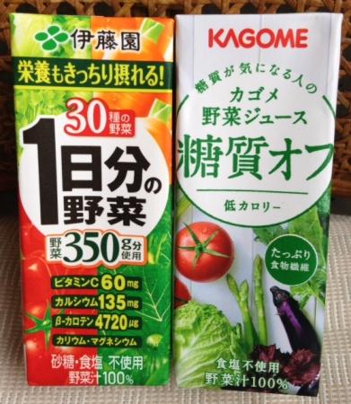 糖質オフ野菜ジュース2