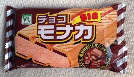 チョコモナカビッグ1