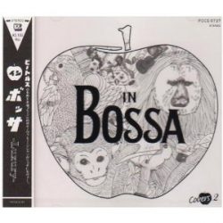 bssa BEATLES IN BOSSA-LUXURY