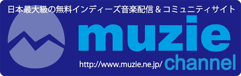 muzie_t_1.jpg