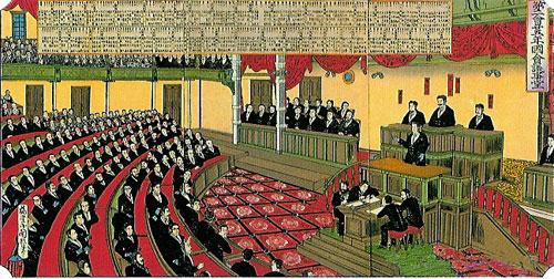 第2回帝国議会