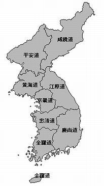 朝鮮八道図