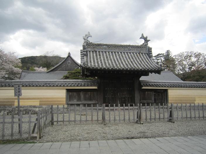旧慶光院客殿