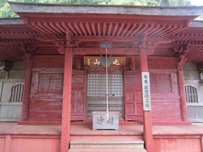 庫蔵寺本堂