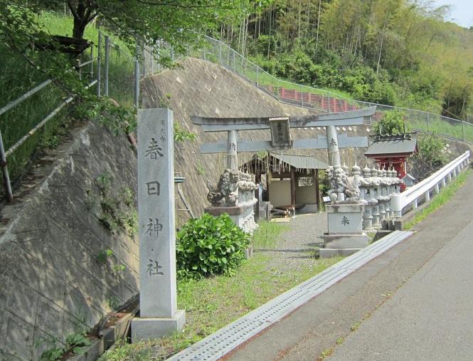東大寺春日神社