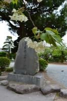 井上馨屋敷跡