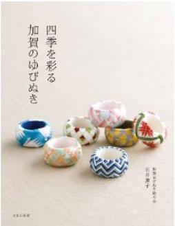 yubinukibook-03.jpg